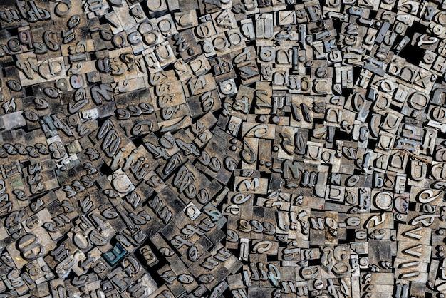 Old letterpress backgroundapril,