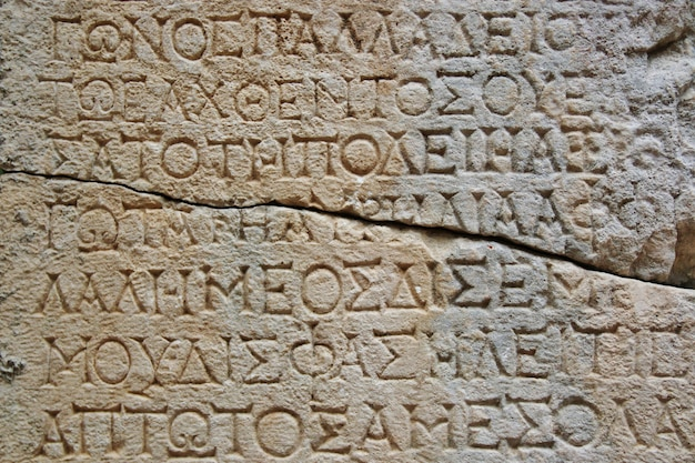 Phaselis에서 돌에 오래 된 편지