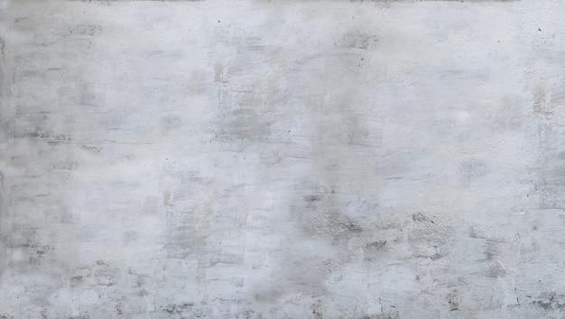 오래 된 페인트 벽 또는 추상 캔버스 배경