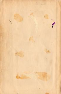 Старый шероховатый бумаги