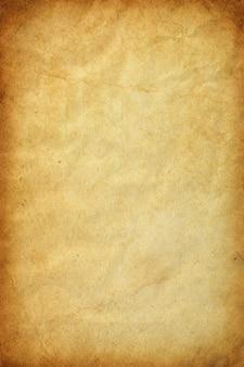 오래 된 종이 빈티지 텍스처