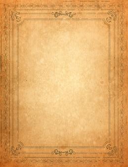 Старая бумага с узорной рамкой vintage - пустой для вашего дизайна