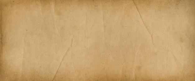 古い羊皮紙の紙のテクスチャ