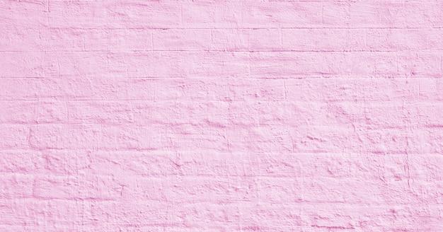 古いピンクのレンガの壁