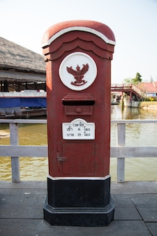 Old post office box.