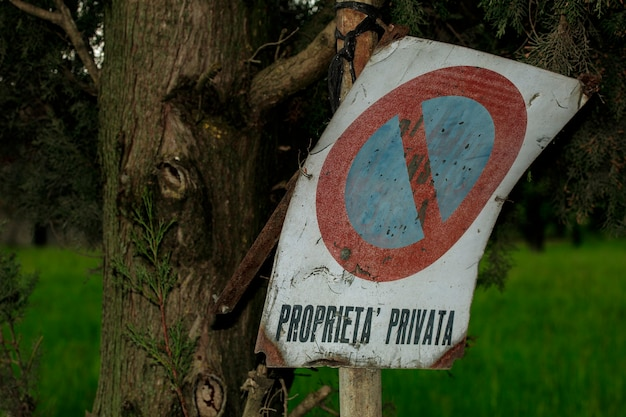 田舎道の古い私有財産のサイン
