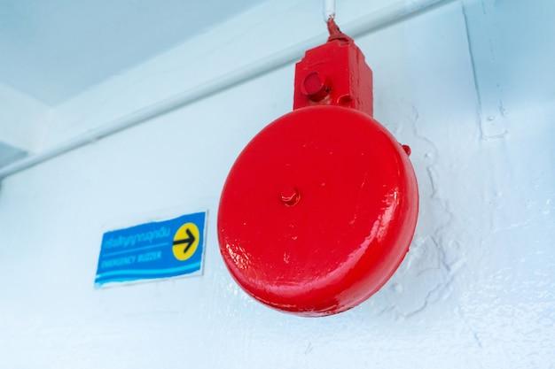 壁に古い赤い火の鐘。火災安全。