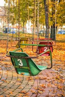 Старые советские аттракционы в осеннем парке