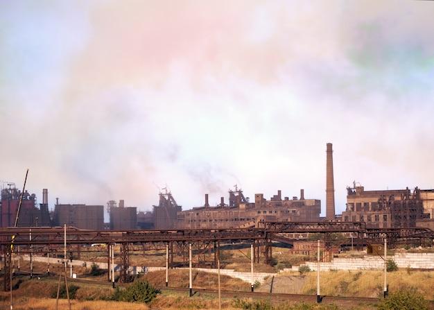 古い鉄鋼工場。煙。環境汚染と地球温暖化。