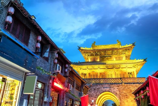 Old street는 luoyang city의 가장 오래된 부분입니다.