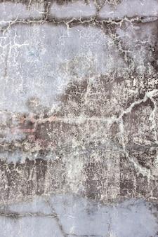 시멘트의 오래 된 표면.