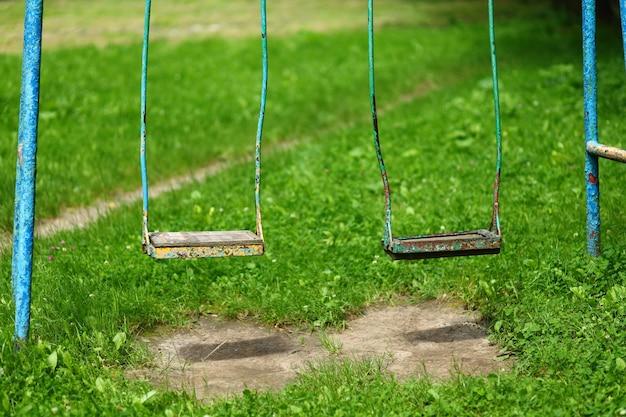 Old swing playground