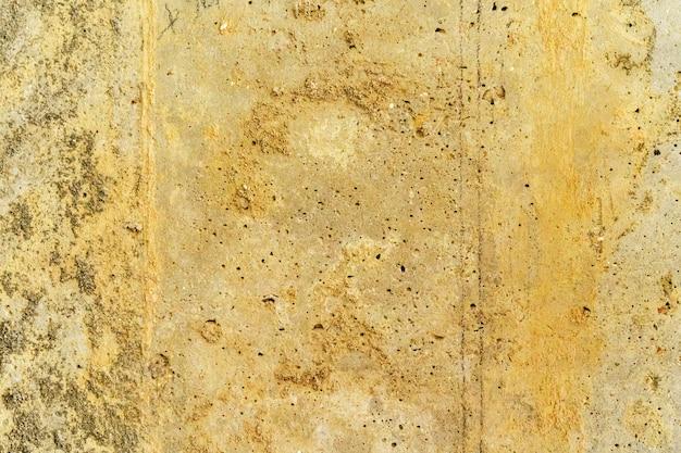 Старый текстурированный бежевый старинные поверхности крупным планом