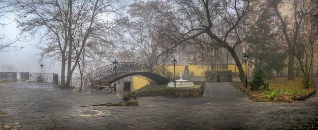 霧の秋の日に、ウクライナ、オデッサの旧市街の一角