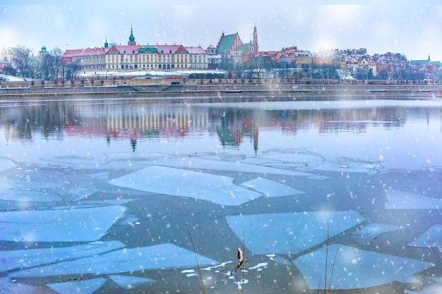 ポーランド、ワルシャワの旧市街