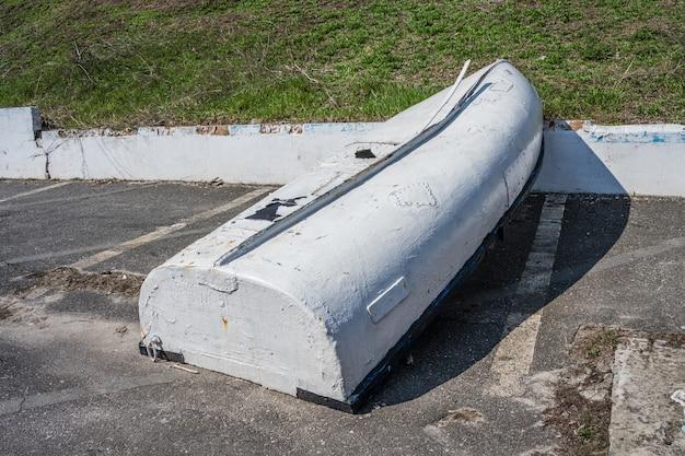 Old upturned boat