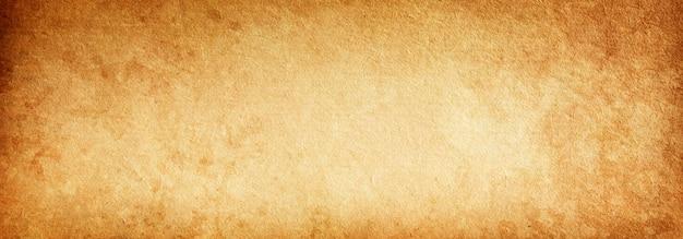 텍스트에 대 한 오래 된 빈티지 갈색 종이 배너 배경