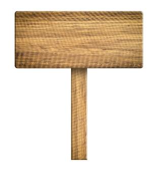 Старый деревянный знак на белом фоне