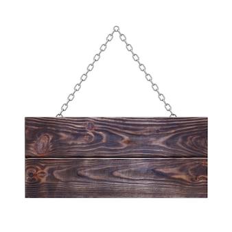 Старая деревянная вывеска с цепью на белом фоне. 3d рендеринг