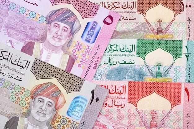 오만 리알 새로운 지폐 시리즈