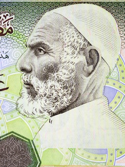 Omar almukhtar a portrait from libyan money