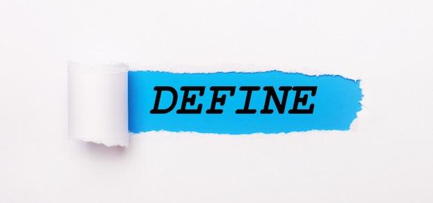 На ярко-синем фоне белая бумага с рваной полосой и текстом define