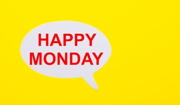 밝은 노란색 배경에 happy monday라는 단어가 적힌 백서