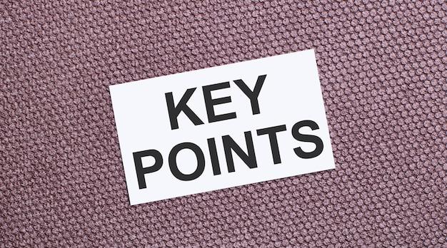 茶色の背景に、テキストkeypointsが付いた白い長方形のカード