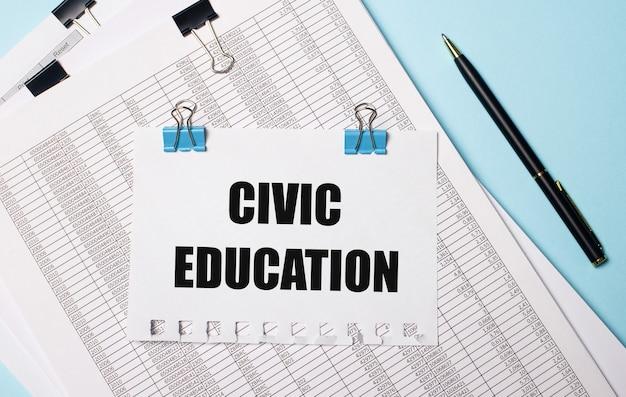 水色の背景に、civic educationというテキストが付いた青いペーパークリップ上のドキュメント、ペン、および1枚の紙。ビジネスコンセプト。