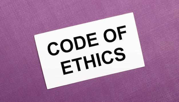 ライラックの背景に、code ofethicsという言葉が書かれた白いカード
