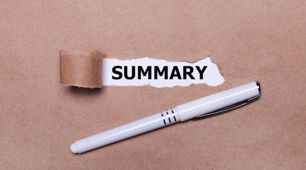 クラフト紙に、白いペンと白い紙片に「summary」というテキストが表示されます。