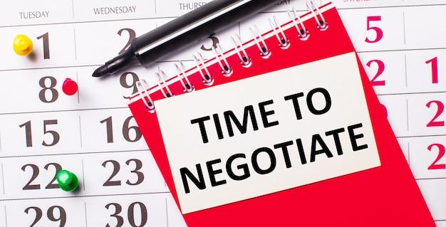 カレンダーには、「交渉する時間」というテキストが書かれた白いカードがあります。