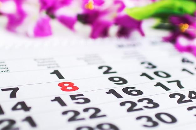 カレンダー上3月8日