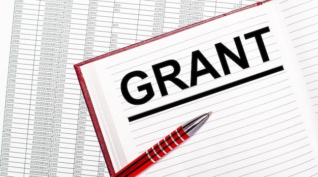 レポートの横のテーブルには、grantというテキストが記載された日記があります。