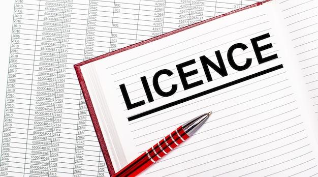 보고서 옆 테이블에는 license라는 텍스트가있는 일기가 있습니다.