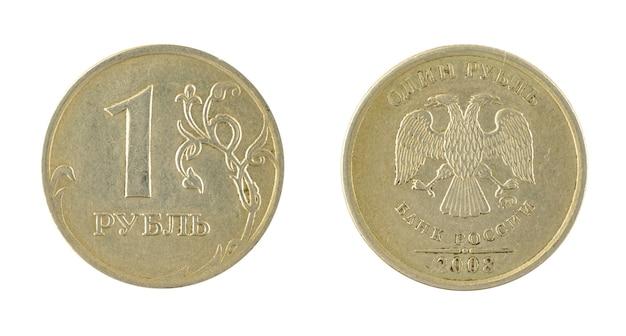 흰색 배경에 격리된 오래된 녹슨 1루블 러시아 동전 사진