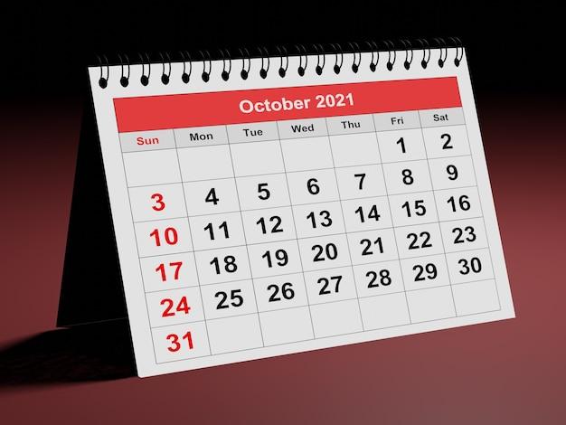 年間ビジネス月間カレンダーの1ページ日付月2021年10月3dレンダリング