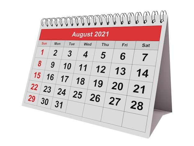 연간 월간 달력 8월의 한 페이지