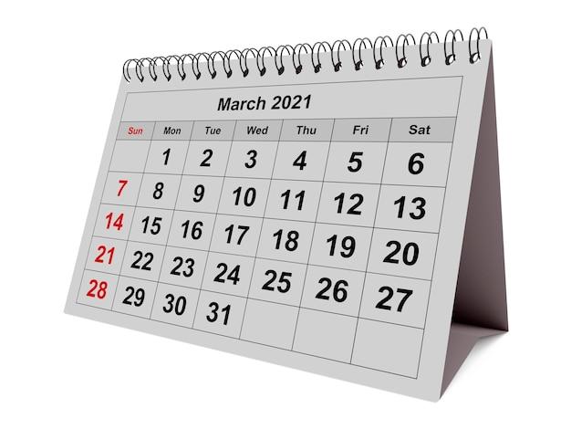 年間月間カレンダーの1ページ-2021年3月