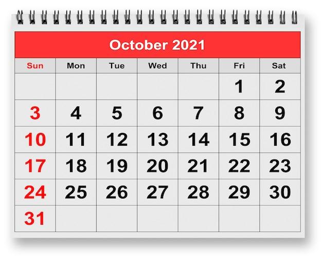 年間月間カレンダーの1ページ-2021年10月
