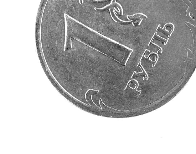 흰색 배경에 고립 된 하나의 루블 동전 클로즈업 매크로 사진