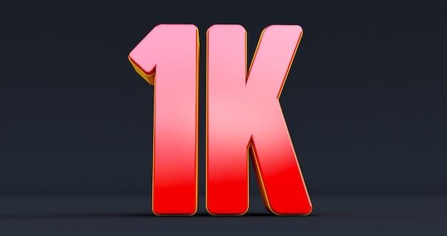 Одна тысяча. 1к красный знак. спасибо 1k подписчиков design.3d render