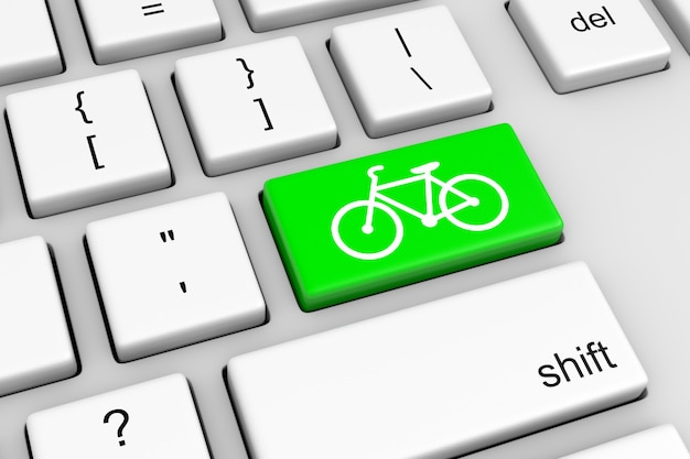 온라인 자전거