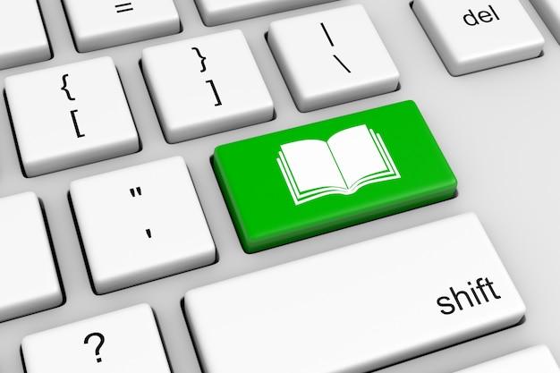 Онлайн книга