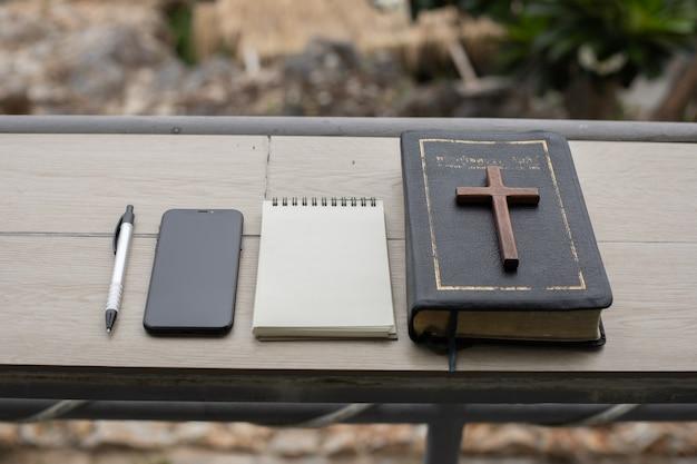 가정의 새로운 정상 개념에서 온라인 교회입니다.