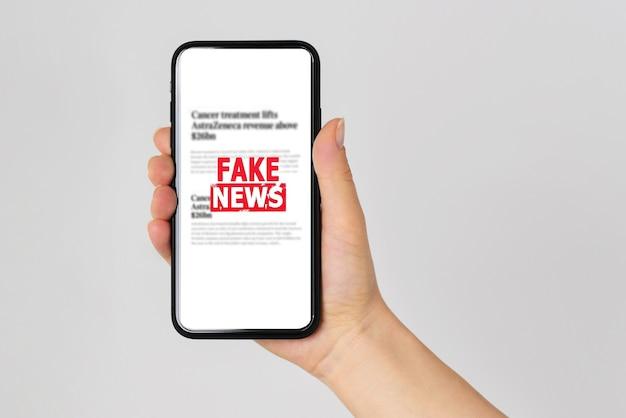 携帯電話でのオンラインフェイクニュース