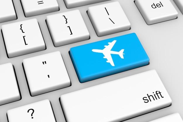 온라인 항공편
