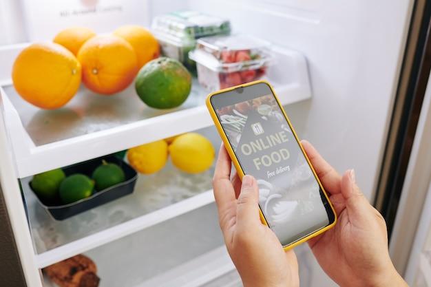 オンライン食料品の買い物