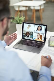 Онлайн-встречи с коллегами становятся частью нашей работы
