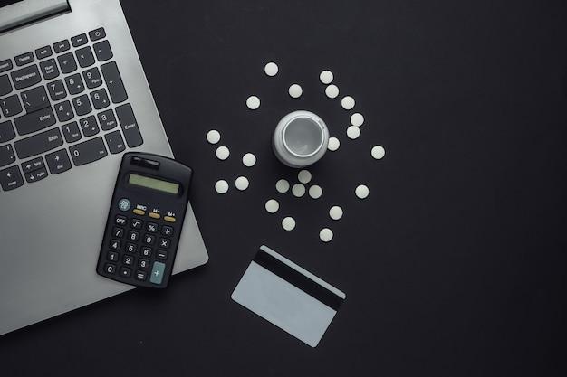 薬のオンライン購入。